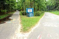Directional road sign of Institute of Forestry Complex, CU (04).jpg