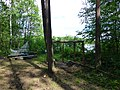 Dobryanskiy r-n, Permskiy kray, Russia - panoramio (260).jpg