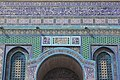 Dome of the Rock - Detail.jpg