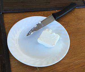 Domiati - Image: Domiati cheese