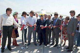 Borys Kolesnikov - The Greate Opening of a new air-strip in Donetsk