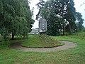 Dreiliņi, Stopiņu novads, Latvia - panoramio (2).jpg