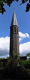 foto van Toren van Arca Pacis