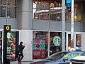 Dundas Square, Toronto - panoramio (20).jpg