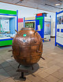 Dunree Fort Naval Mine in the Museum 2014 09 12.jpg