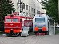 EP1-300 and 2ES5K-001.jpg
