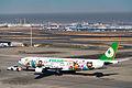 EVA Airways (Hello Kitty Around The World livery), Airbus A330-302, B-16333 (24207942721).jpg