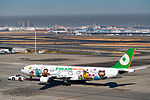 EVA Airways (Hello Kitty Around The World livery), Airbus A330-302, B-16333 (24207942721).jpg