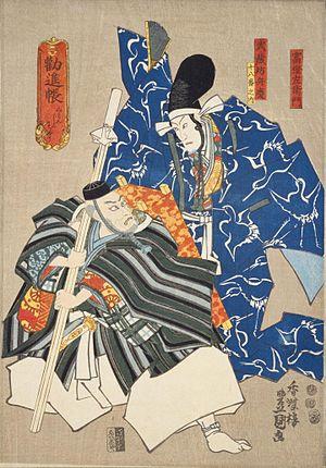 Kanjinchō - Ichikawa Ebizō V as Benkei (front) and Ichikawa Danjūrō VIII as Togashi in the 1840 production of  Kanjinchō