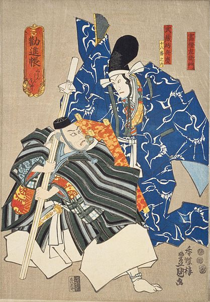 File:Ebizō Ichikawa V as Benkei and Danjūrō Ichikawa VIII as Tokashi.jpg