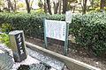 Eden fountain in 2014-4-4 No,2.JPG