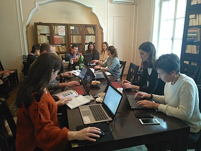 Edit-a-thon at Institute for the Protection of Cultural Monuments of Serbia 02.jpg