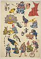 Edo Meisyo Hanji-mono.jpg