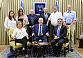 Elem Association volunteers with Reuven Rivlin (7948).jpg