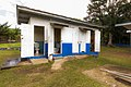 Elementary School in Boquete Panama 12.jpg