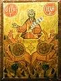 Elijah prophet.jpg