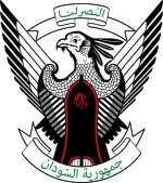 Emblem of Sudan.svg