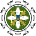 Emblem of the Pension Fund of Ukraine.png