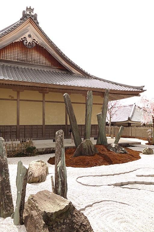 Enkō-ji, Kyoto Gardens 2