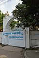 Entrance - Gurudwara Nanak Shahi - 3 Nilkhet Road - Dhaka 2015-05-31 1937.JPG