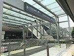 Entrance C of Terminal 2 of Shuangliu International Airport Station.jpg