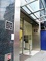 Entrance to 62 Threadneedle Street - geograph.org.uk - 924018.jpg
