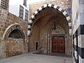 Entrance to the Great Mosque (5348293808).jpg