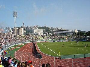 2007 Copa América - Image: Estadio Olímpico (Caracas)