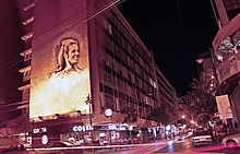 Eternal Sabah Mural on Assaf building in Hamra,Beirut - Nightshot.jpg
