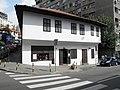 Etnografski muzej - panoramio (2).jpg
