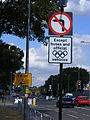 Eton Manor Transport Hub EMTH road signs (7782804744).jpg