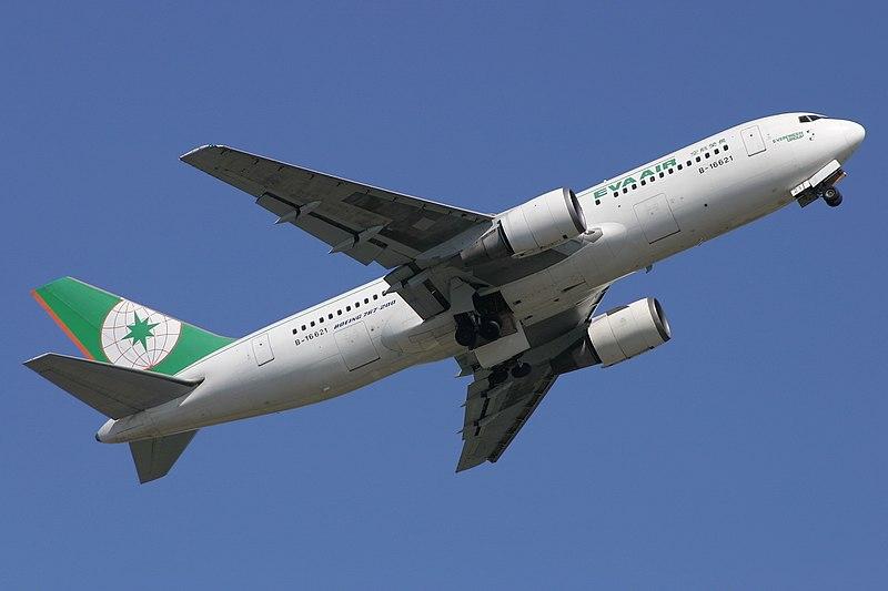 File:EvaAirways B767-200 fukuoka 20041023122746.jpg