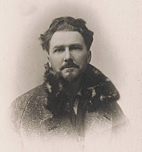 Ezra Pound Ezra Pound passport photograph undated.jpg