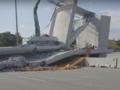 FIU bridge collapse suspect tensioning rod 2.png
