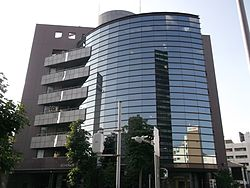 Final Future International Headquarter Office 20140728.JPG