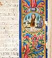 Firenze, breviarium monasticun sec. regulam s. benedictis abbatis, copiato da costanza e miniato da angela di antonio de' rabatti, 1518 (conv. s. 90) 03 battista.jpg
