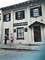 First Girl Scout Headquarters, 1912 Savannah, Georgia.jpg