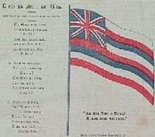 First Hawaiian National Anthem.jpg
