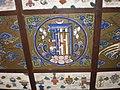 Five Phoenix Pavilion ceiling.JPG