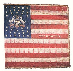 79th Pennsylvania Infantry - National Colors of the 79th Pennsylvania Infantry Regiment