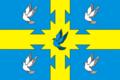 Flag of Achakasinskoe (Chuvashia).png