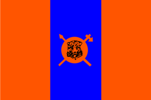 1994 Bophuthatswana crisis - Image: Flag of Bophuthatswana Defence Force