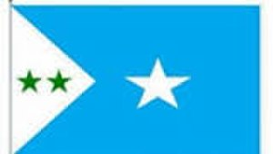 Federated state - Image: Flag of Galmudug
