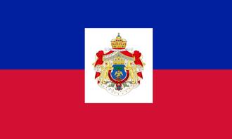 Unification of Hispaniola - Image: Flag of Haiti (1849 1859)