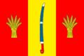 Flag of Novoaleksandrovsky rayon (Stavropol krai).png