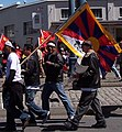 Flag of Tibet Detail, Olympics torch protest (2417343895) (cropped).jpg