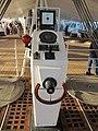 """Flickr - El coleccionista de instantes - Fotos La Fragata A.R.A. """"Libertad"""" de la armada argentina en Las Palmas de Gran Canaria (25).jpg"""