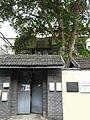 Former Residence of Qiu Qingquan 2012-09.JPG