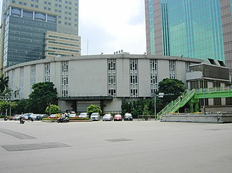 Taipei City Council - Second building of Taipei City Council