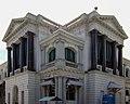 Fort St. George, Chennai 2.jpg